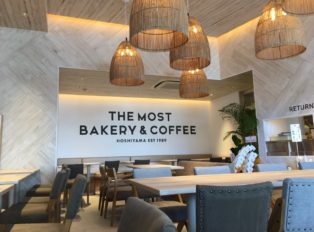 THE MOST BAKERY&COFFEE